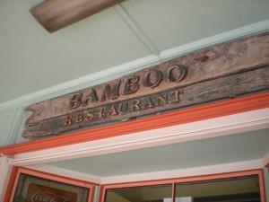 Bamboo Restaurant & Gallery